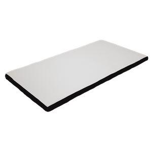 高反発マットレス 【幅97×長さ201cm】 フラットタイプ 中材:ウレタンフォーム ホワイト