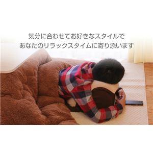 TV枕 ブラック×ベージュ