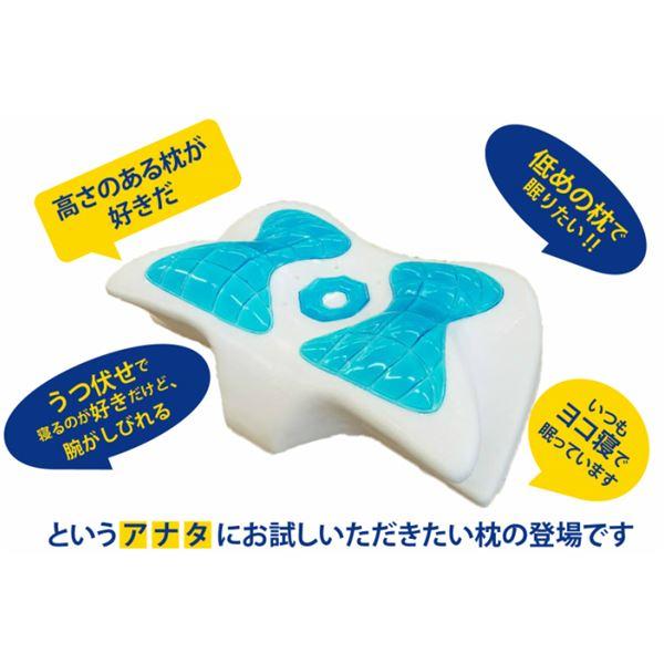 アキレス マルチジェルピロー/枕 【ブルー】 接触冷感 カバー:スムースニット生地使用・洗濯可