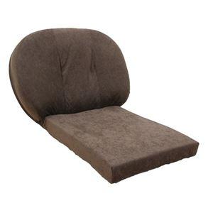 うたたね座椅子 ブラウン