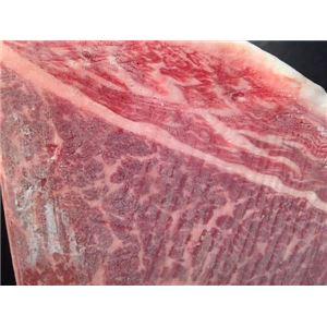 北海道産 白老牛 モモ/牛肉 【ブロック 1kg】 冷凍90日 〔業務用 店舗 お店 レストラン 飲食店 アウトドア バーベキュー〕 - 拡大画像