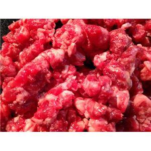 北海道産蝦夷鹿挽肉超荒挽1kg