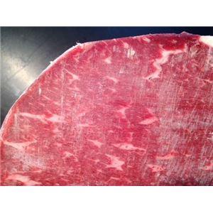 北海道産 牛モモ/牛肉 【ブロック 1kg】 冷凍90日 〔業務用 店舗 お店 レストラン 飲食店 アウトドア バーベキュー〕 - 拡大画像