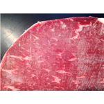 北海道産牛モモブロック1kg