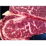 北海道産牛リブロース3.0mm1kg