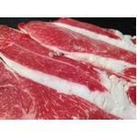 北海道産牛肩ロース3.0mm1kg