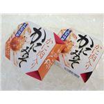 カニ味噌 70g/身入・竹田 冷凍
