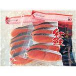 紅鮭切り身 5切/pc 冷凍 生