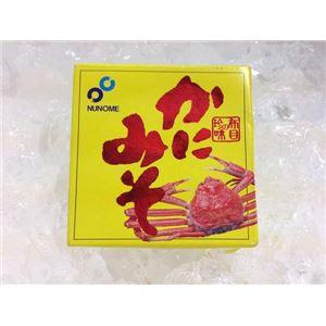 カニ味噌 500g 冷凍ボイル