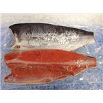 紅鮭フィーレ 8kg/cs 冷凍 生