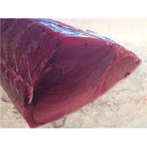 本鮪血合い皮付 腹 生 1kg