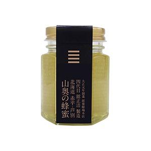 北海道山奥の蜂蜜 【アカシアハチミツ 1個】 国産 生はちみつ 常温で製造から2年