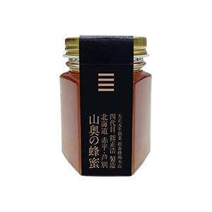 北海道山奥の蜂蜜 【百花ハチミツ 1個】 国産 生はちみつ 常温で製造から2年