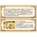 北海道山奥の蜂蜜 【クローバーハチミツ 10個セット】 国産 生はちみつ 常温で製造から2年 border=