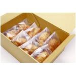 北海道クイニーアマン/洋菓子ギフト 【8個セット】 冷凍60日 国産 〔家庭用 贈りもの パーティー〕 border=