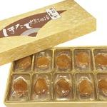 ほたて燻油漬/ギフトセット 【12粒】 製造から常温60日 北海道産 〔家庭用 贈りもの おつまみ〕