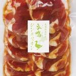 北海道滝川産 合鴨のジンギスカン/焼き肉 【200g×2パック】 冷凍365日 国産 〔家庭用 贈りもの 焼肉パーティー〕 border=