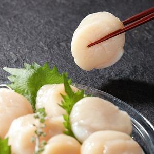 北海道産冷凍ほたて貝柱(刺身用) 500g