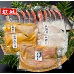 豪華!紅鮭・銀だら・縞ほっけ、人気の焼き魚揃い