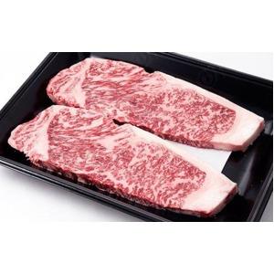 十勝ハーブ牛サーロインステーキ