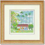 くりのきはるみ ジグレーアートフレーム KH-10126 ハワイアンハウス