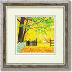 くりのきはるみ ジグレーアートフレーム KH-10143 金色の季節