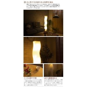 リモコンで調光調色 LED電球付 3灯 フロアライト 【Felix(フェリックス)】 3300lm Ra85フロアスタンド フロアランプ ベッドサイド ランプ ルームライト 足元照明