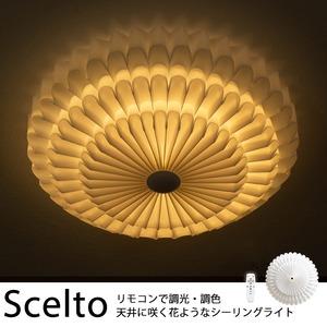 リモコンで調光調色 花のようなシーリングライト 【Scelto(シェルト)】 5000lm 演色性Ra85 簡単設置 おしゃれ 花柄 ペンダント ライト リビング 可愛い 落ち着く 美しい 天井 照明 - 拡大画像