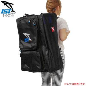ダイビング 用バッグパック ヘビーデューティ バッグパック IST PROLINE B-007/S ブラック