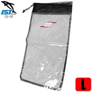 シュノーケリング ダイビング バッグ メッシュバッグ Lサイズ IST PROLINE CS-5 Lサイズ