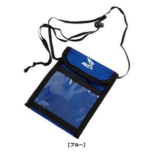 ポーチ ミニパーソナルバッグ ナイロン製 15×12cm IST PROLINE(アイエスティープロライン) DB-1 ブルー