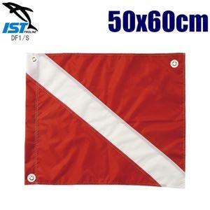 ダイビングフラッグ(旗) 50×60cm ナイロン製 ダイバーダウン ダイブフラッグ ISTPROLINE DF1/S 50cm×60cm