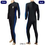 ラッシュガード スーツ メンズ ダイブスキン ウエットスーツ インナー 男性用 ISTPROLINE DS-20 S ブルー(B)