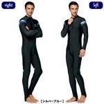 メンズ ラッシュガード/ウェットスーツインナー 【XL シルバーブルー】 フロントジッパー仕様 『ISTPROLINE DS-20』