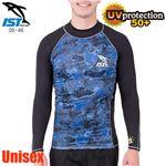 ユニセックス ラッシュガード/インナー 【XLサイズ 10/B】 ロングスリーブ UVカット UPF50+ 『IST PROLINE DS-46』