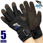 防寒 ダイビング セミドライグローブ/手袋 【ブラック Lサイズ】 2重スキン素材 手首ベルト付き サーモ 『ISTPROLINE S-680』