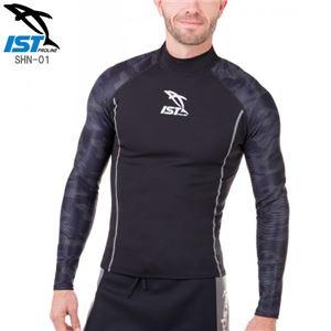 ウェットスーツ タッパー/インナー 【メンズ ブラック XLサイズ】 1.5mm 保温性 『ISTPROLINE SHN-01』 〔ダイビング〕 - 拡大画像