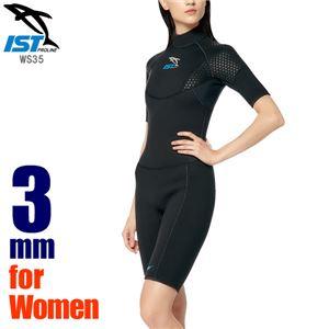 ウェットスーツ レディース スプリング 3mm ダイビング ショーティー 女性用 保温 ISTPROLINE WS35 BK(ブラック) サイズ:7 - 拡大画像