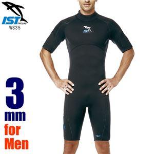 ウェットスーツ メンズ スプリング 3mm ダイビング ショーティー 男性用 保温 ISTPROLINE WS35 BK(ブラック) M - 拡大画像