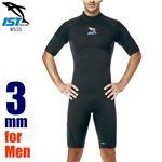 メンズ ウェットスーツ/スプリング 【ブラック XXLサイズ】 半袖 3mm 保温 伸縮 耐久 『ISTPROLINE WS35』 〔ダイビング〕