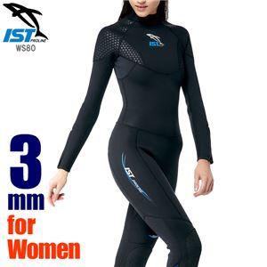 ウェットスーツ レディース 3mm フルスーツ ダイビング ジャンプスーツ 女性用 保温 ISTPROLINE WS80/W BK(ブラック) サイズ:9 - 拡大画像