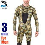 ウェットスーツ 3mm 迷彩 フルスーツ メンズ カモ柄 ジャンプスーツ ダイビング ISTPROLINE WS-826 10/BY(サンドカモ) M