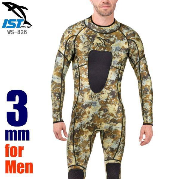 メンズ ウェットスーツ/ジャンプスーツ 【迷彩 カモフラージュ柄 L】 3mm 耐摩擦 『ISTPROLINE WS-826 10/BY サンドカモ』