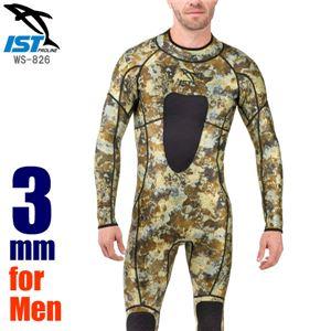 ウェットスーツ 3mm 迷彩 フルスーツ メンズ カモ柄 ジャンプスーツ ダイビング ISTPROLINE WS-826 10/BY(サンドカモ) XL - 拡大画像