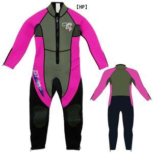 キッズ ウェットスーツ 長袖 3mm フルスーツ 子供用 ジャンプスーツ 海水浴 保温 ISTPROLINE WSK-80 HP(ピンク) XL - 拡大画像