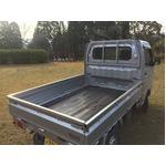 アルミシマ板 軽トラック用 荷台アオリ コの字型カバー 1台分 スズキ キャリー