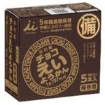 【5年保存】 チョコえいようかん/非常食 【20箱セット】 1箱あたり5本入り 常温保存 長期保存 〔保存食 アウトドア 備蓄〕