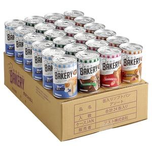 3年保存 非常食/保存食 新食感ベーカリー 24缶入(イチゴ・チョコ・ミルク・キャラメル各6缶) 日本製 保存パン