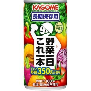 野菜一日これ一本 【長期保存用 5.5年保存】 190g×30本 - 拡大画像