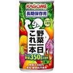 野菜一日これ一本 【長期保存用 5.5年保存】 190g×30本